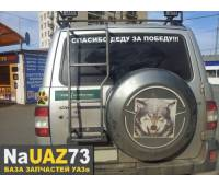 "Лестница к багажнику УАЗ Патриот ""Стандарт"""